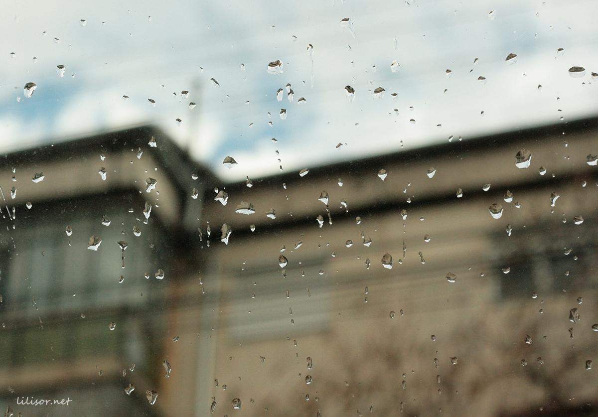 ploaie in luna lui marte
