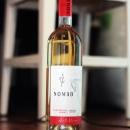 vin-nomad-aurelia-visinescu